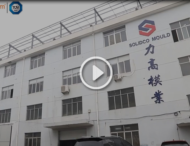 company video of SOLIDCO MOULD