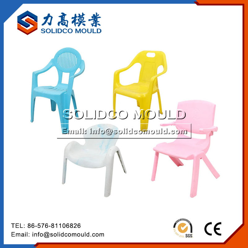 baby chair mould1
