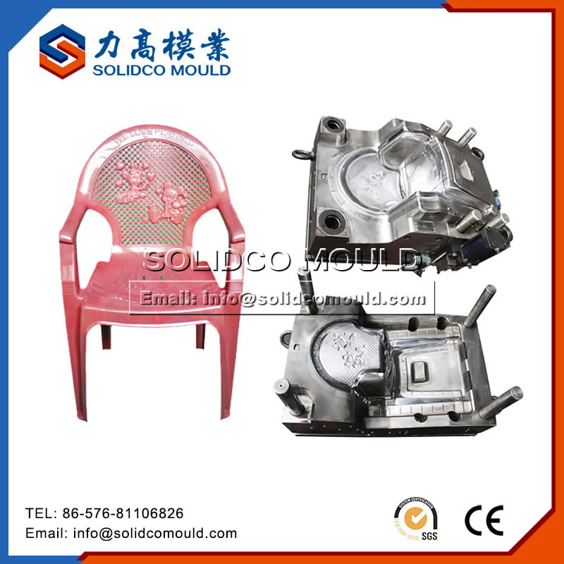 baby chair mould7