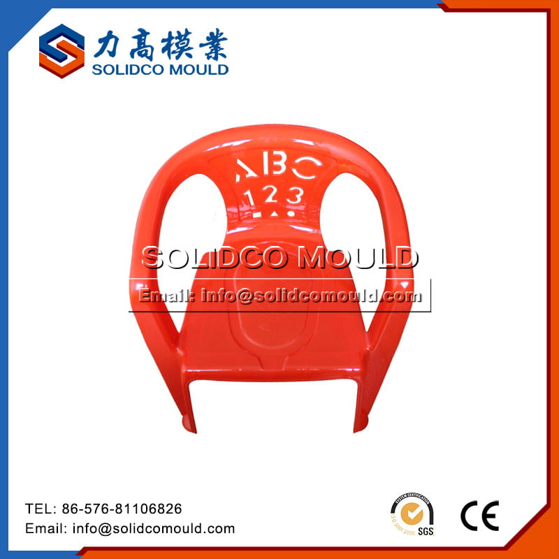 baby chair mould5