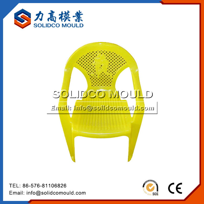 Household Yellow Baby Chair Mould