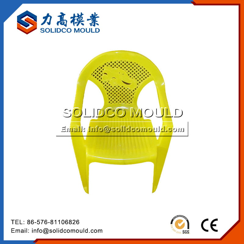 baby chair mould8