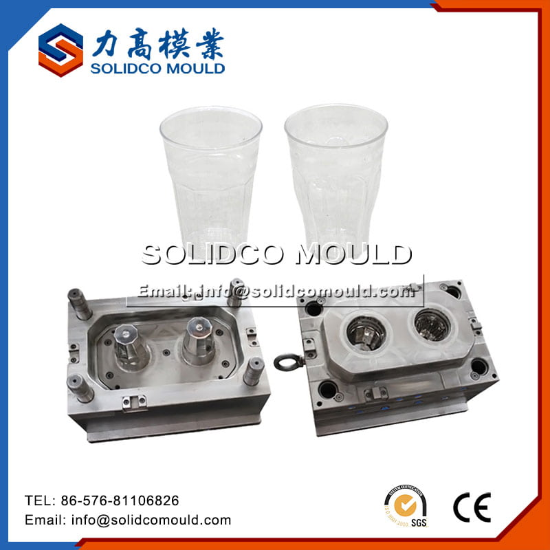 cup mould1