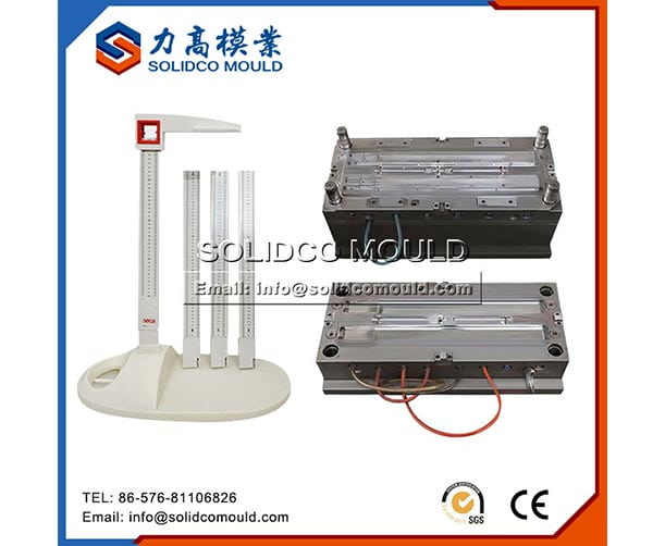 Points of demand for mould processing and manufacturing