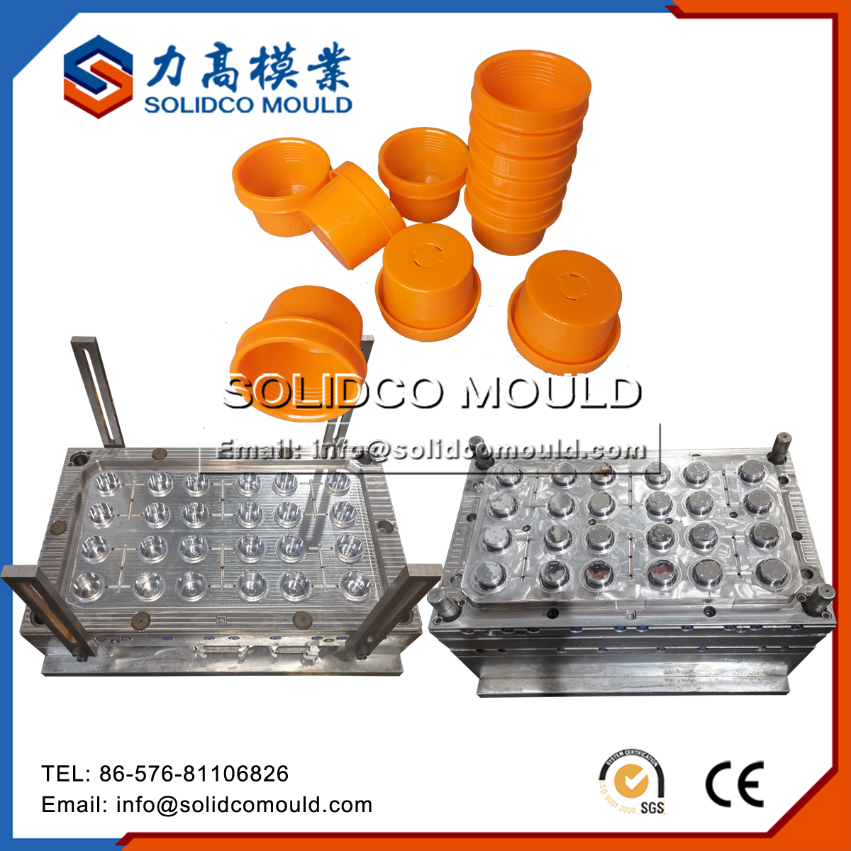Plastic Electrical Junction Box Injection Mould-SC01