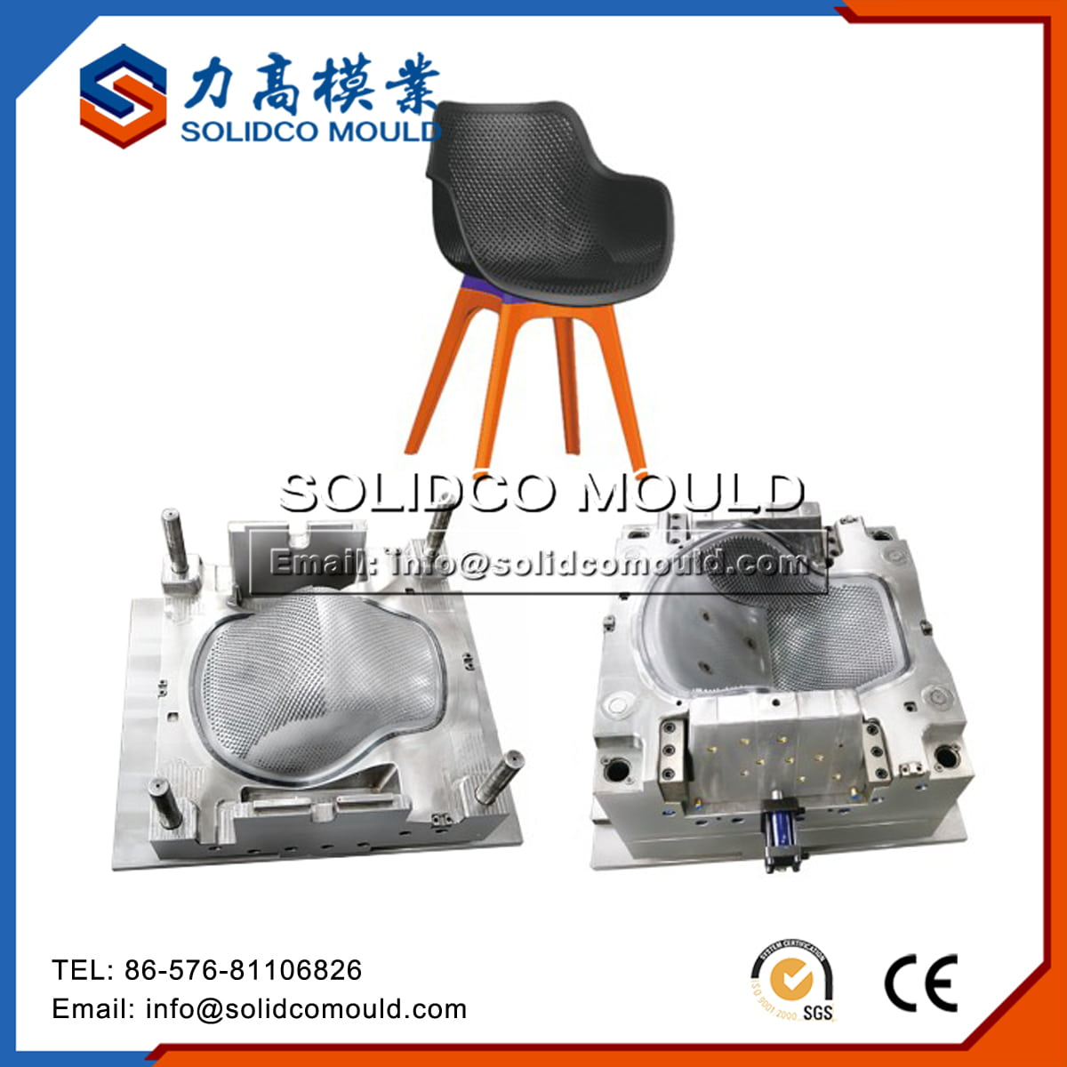 Household Plastic Armless Chair Mould